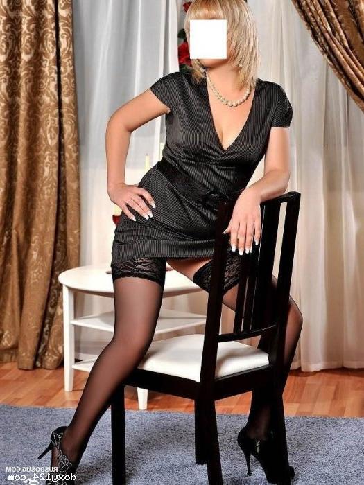 Проститутка Данчик, 41 год, метро Профсоюзная