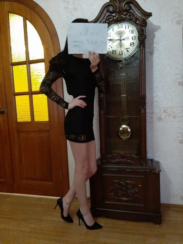 Проститутка Катя Марина, 33 года, метро Битцевский парк