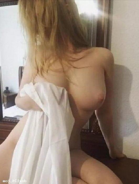 Проститутка Виолетта, 45 лет, метро Марьина роща