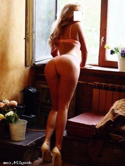Путана Адам, 34 года, метро Тимирязевская
